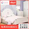 七叶木儿童床女孩公主床单人床1.2米1.5儿童成套家具衣柜书桌组合