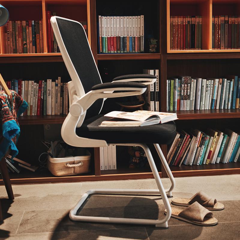八九间电脑椅子办公书桌学习椅电竞学生座椅靠背家用简约人体工学