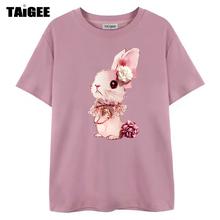 日系卡通港风森女心机可爱兔子印花韩版纯棉圆领短袖T恤女闺蜜装
