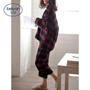 贝妍秋季纯棉女士睡衣长袖开衫家居服宽松可外穿女梭织棉套装