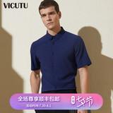 查看精选VICUTU威可多男短袖衬衣时尚舒弹深蓝色轻薄衬衫外套最新价格