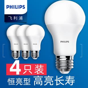 飞利浦led电灯泡E14节能灯E27螺口超亮3瓦暖光9家用白光螺丝口40w
