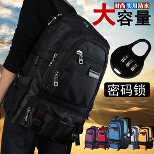 名鹿大容量双肩包男士背包女旅游旅行包电脑高中学生日韩书包