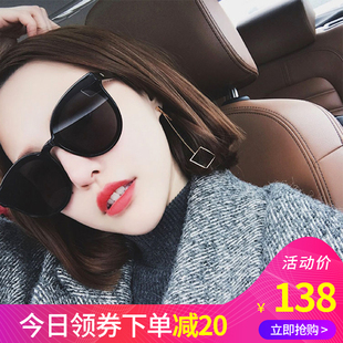 GM太阳镜女大框明星网红复古眼镜v圆脸潮墨镜女2018