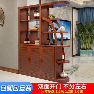 实木隔断柜双面客厅玄关柜现代简约小户型储物装饰屏风酒柜间厅柜
