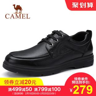 Camel 骆驼2018冬季商务皮鞋牛皮轻便高弹系带通勤皮鞋男