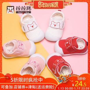 拉拉猪春秋婴儿学步鞋透气软底鞋子单鞋男宝宝女童1-3岁一2不掉鞋