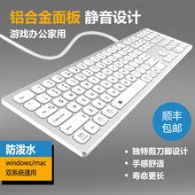 有线usb超薄静音铝合金家用办公游戏windows mac双系统巧克力键盘 女生可爱适用苹果联想戴尔台式电脑笔记本