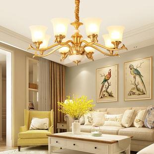全铜美式简约玉石客厅吊灯欧式卧室餐厅书房大气纯铜轻奢家用灯饰