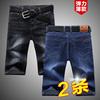 夏季薄款潮流男士牛仔短裤男五分中裤子宽松直筒七分
