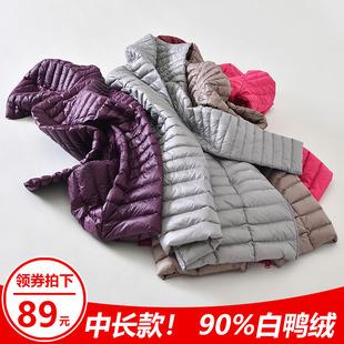 反季冬装轻薄羽绒服女士中长款时尚超轻便反季外套潮
