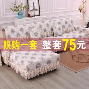 沙发垫四季沙发套全包非萬能套通用防滑布艺现代简约123套装组合