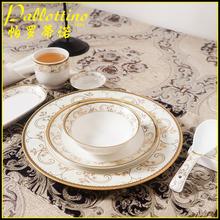 厨房用具凯发k8娱乐手机版盘子陶瓷碟碗星级酒店豪华饭店包厢用品骨瓷餐具摆台