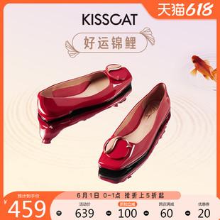 【锦鲤系列】接吻猫平底鞋2021年春季时尚方头通勤漆皮单鞋女