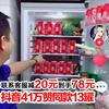 印字diy可乐定制易拉罐送女生日礼物创意男友抖音六一儿童节