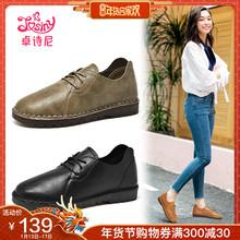 卓诗尼单鞋女2018秋季系带女鞋复古做旧平跟妈妈鞋小皮鞋