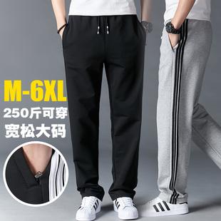 运动裤男秋冬季直筒宽松加绒厚款长裤子男士加肥大码胖棉卫裤