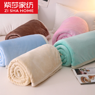 珊瑚毯子冬季加厚保暖毛绒单件加绒垫床单人宿舍小被子法兰绒毛毯