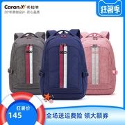 卡拉羊休闲双肩包28L容量学生书包运动休闲包旅行背包简约电脑包
