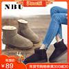 NBU真皮雪地靴女短靴子短筒雪地棉鞋男女鞋子冬季保暖加绒面包鞋