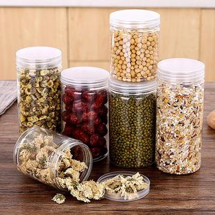 密封罐收纳盒塑料食品罐子瓶子零食便携透明奶粉五谷杂粮防潮储物