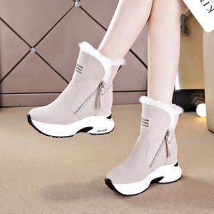 真皮内增高短靴女冬季加绒保暖厚底雪地靴百搭松糕休闲棉鞋毛毛鞋