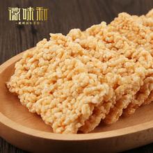 徽味和糯米锅巴2盒800g安徽特产大米锅巴糯米手工零食小吃美食