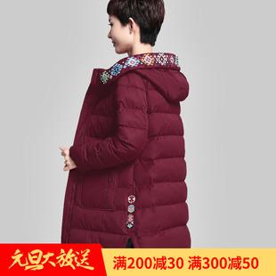 中年女冬装棉衣中长款2018中老年妈妈款棉服冬季洋气外套