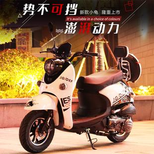 小龟王摩托车125cc踏板摩托车燃油助力车鬼火加长男女式代步车