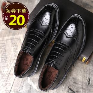 男士皮鞋增高冬季商务正装真皮英伦鞋加绒保暖韩流男鞋子