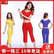 九舞春夏季套装女瑜珈舞蹈莫代尔大码愈加三件套瑜伽服D16+6607
