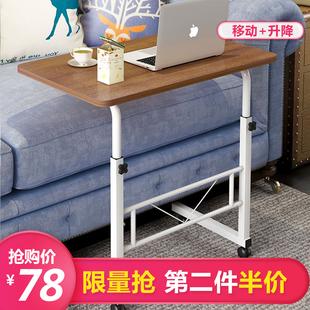 小书桌简约卧室学生现代家用小型简易电脑升降桌可调节可移动书桌