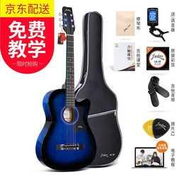 兰可Lankro 兰可Lankro吉他38寸民谣吉他初学入门乐器jita K102-3