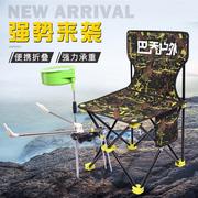 巴乔户外钓鱼椅折叠台钓椅便携钓鱼凳子渔具用品垂钓座椅折叠椅凳