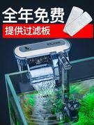 鱼缸过滤器三合一潜水泵过滤设备抽水泵小型循环瀑布外置过滤器
