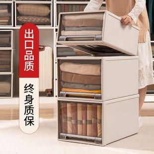 星优抽屉式收纳盒家用衣柜储物神器塑料透明收纳箱柜子衣服整理箱