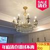 美式现代乡村水晶吊灯奢华大气欧式铁艺卧室餐厅蜡烛法式客厅灯具