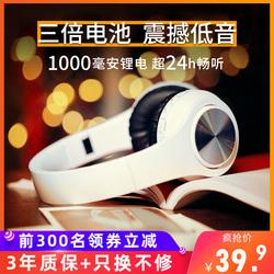 首望 L6X蓝牙耳机头戴式无线游戏运动型跑步耳麦电脑手机男女通用挂脖插卡音乐重低音超长待机可接听电话
