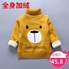 儿童加厚加绒毛衣男童女童针织衫5宝宝小童秋款线衣外套1-2-3-4岁