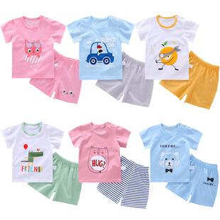 婴儿短袖套装0夏季1小童装2宝宝两件套夏装男童纯棉3周岁衣服女童