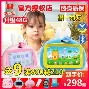 火火兔早教机I6S儿童视频故事机WIFI版学习机卡拉ok触屏护眼3-8岁