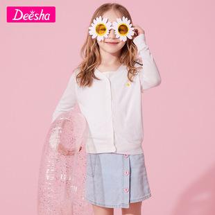 笛莎童装女童外套2021夏季薄款中大童儿童洋气甜美上衣针织空调衫