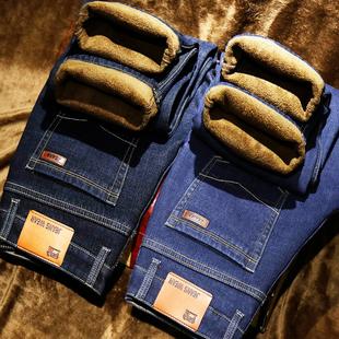秋季男士牛仔裤男宽松秋冬款弹力长裤直筒加绒加厚裤