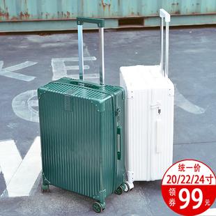 行李箱ins网红女20拉杆箱万向轮24寸旅行箱男潮密码皮箱子28
