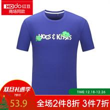 商场红豆男装短袖T恤夏装时尚印花微弹情侣款T恤383S