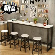 办公室长条桌靠背高脚椅餐m桌墙边饮品店板材欧式凯发k8娱乐手机版酒吧桌厨房
