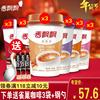 香飘飘奶茶杯装 椰果系列6种口味组合整箱18杯早餐代餐冲泡奶茶粉