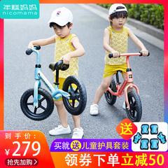 年糕妈妈 儿童平衡车无脚踏 滑行车 宝宝滑步车 双轮溜溜车2-6岁