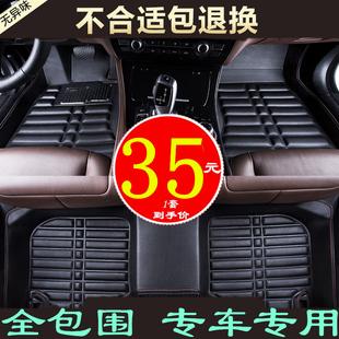 汽车脚垫专车专用3D全大包围皮脚垫防水防滑耐磨3d环保脚踏垫地毯