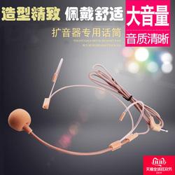 教师教学耳麦上课扩音器小蜜蜂耳挂式话筒头戴式拉菲娱乐 老师用耳机